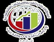 Photo of الدولي للاستشارات الاقتصادية يعقد دورة تدريبية في تسمين الدواجن لدعم صناعة الدواجن في مصر